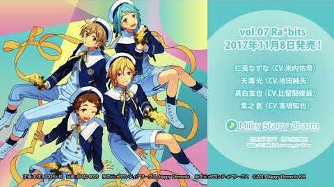あんさんぶるスターズ!ユニットソングCD第3弾 vol.07 Ra*bits 試聴動画