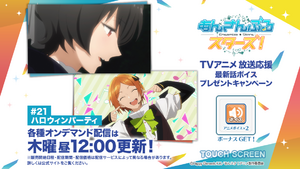 Anime 21st Episode New Voice Lines Login Bonus