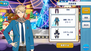 Arashi Narukami Winter Uniform Muffler Outfit
