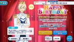 Eichi Tenshouin Birthday 2019 Campaign