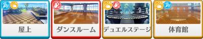 Judge! Black and White Duel Tsukasa Suou locations