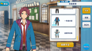 Mao Isara Last Year's Appearance Outfit