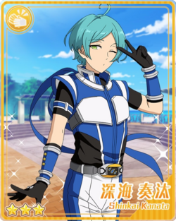 (Blue of Mystery) Kanata Shinkai Bloomed