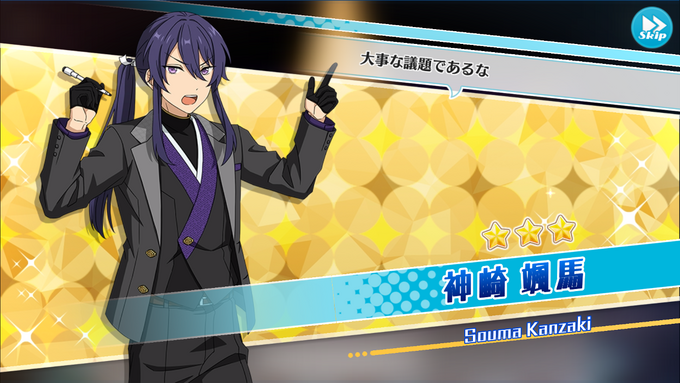 (Ogre and Reverence) Souma Kanzaki Scout CG