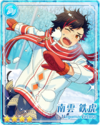 (Snow Shoot) Tetora Nagumo Bloomed