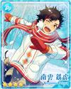 (Snow Shoot) Tetora Nagumo Bloomed