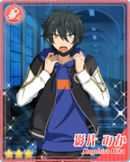 (The Strong and the Weak) Mika Kagehira