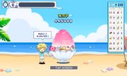 2020 Summer Vacation Sora Success