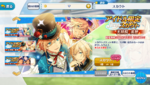 2wink & fine Unit Collection Eichi Scouting Area
