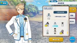 Arashi Narukami 3rd Anniversary Outfit