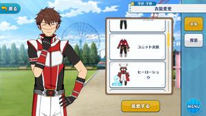 Chiaki Morisawa HeroShow Outfit