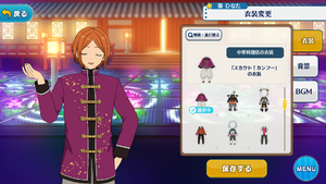 Hinata Aoi Chinese Restaurant Outfit