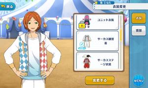Hinata Aoi Circus Practice Outfit