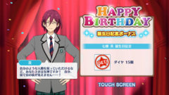 Ibara Saegusa Birthday 2019