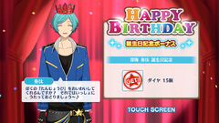 Kanata Shinkai Birthday 2018