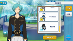 Kanata Shinkai Triumphal Return Outfit