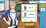 Kaoru Hakaze Academy Idol Uniform Outfit