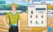 Makoto Yuuki Summer Lesson Wear Outfit