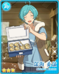 (Cheerful Stranger) Kanata Shinkai Bloomed