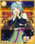 (Growth and the Full Moon Night) Hajime Shino