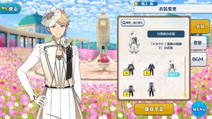 Arashi Narukami White Rose Outfit