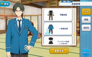 Keito Hasumi 2nd Year Appearance Outfit