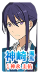 Souma Kanzaki Official Page Button 2