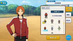 Yuta Aoi PE Uniform (Winter) Outfit