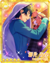 (Big Bear) Mika Kagehira