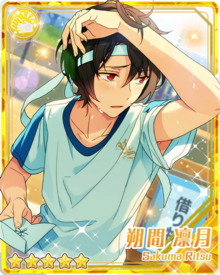 (Cheer in the Shade) Ritsu Sakuma