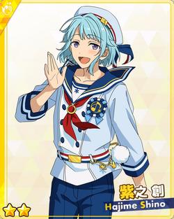 (ES Idol) Hajime Shino B