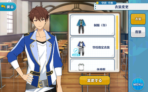 Chiaki Morisawa Academy Idol Uniform Outfit