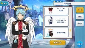Hajime Shino Sky Kingdom Outfit