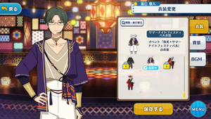Keito Hasumi Summer Night Festival Outfit
