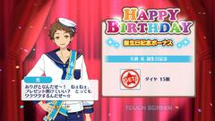 Mitsuru Tenma Birthday 2019