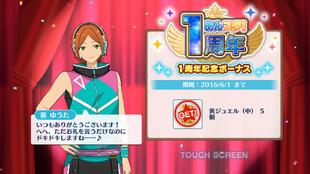 Yuta Aoi 1st Anniversary