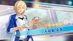 (Emperor's Hospitality) Eichi Tenshouin Scout CG