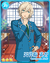 (Preparing for the Future) Eichi Tenshouin