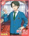 (Skills From the Past) Keito Hasumi
