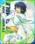 (Switch's Happiness) Tsumugi Aoba