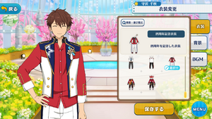 Chiaki Morisawa 4th Anniversary Outfit
