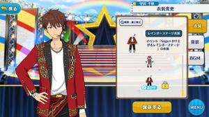 Chiaki Morisawa Rainbow Stage Outfit