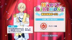 Eichi Tenshouin Birthday 2017