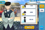 Eichi Tenshouin Student Costume Outfit
