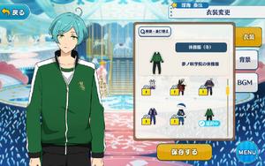 Kanata Shinkai PE Uniform (Winter) Outfit