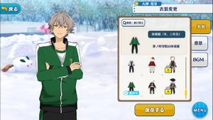 Koga Oogami PE Uniform (Winter, Third Year) Outfit