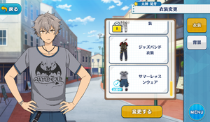 Koga Oogami Summer Lesson Outfit