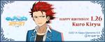 Kuro Kiryu Birthday 2017 Gamegift Banner