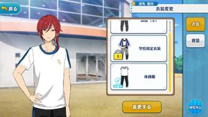 Natsume Sakasaki PE Uniform Outfit