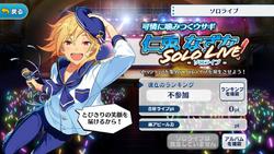Ra*bits & AKATSUKI Unit Collection Solo1
